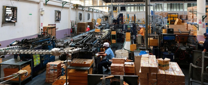 фабрика с продукти за отопление