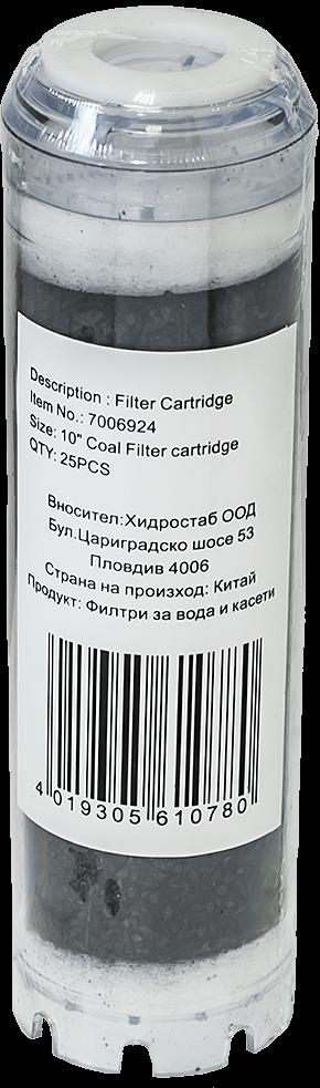 Филтрираща касета с въглен Hydro-S
