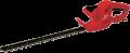Електрически тример за жив плет AGM AHT 450